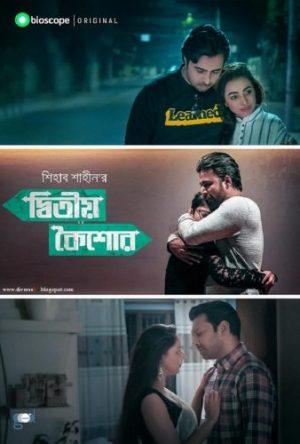 Ditio Koishor (2019)-cinemabaaz.xyz
