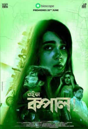 Eida Kopal! (2021)-cinemabaaz.xyz