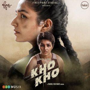 Kho Kho 2021-cinemabaaz.xyz