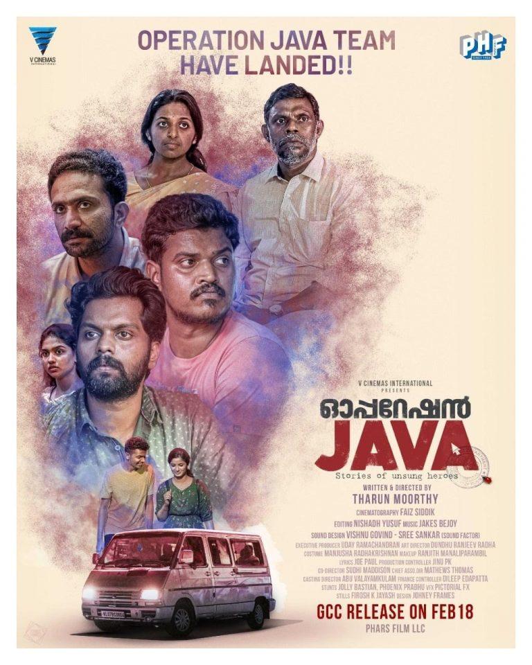 Operation JAVA 2021- cinemabaaz.xyz