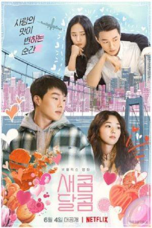 Sweet & Sour (2021)-cinemabaaz.xyz