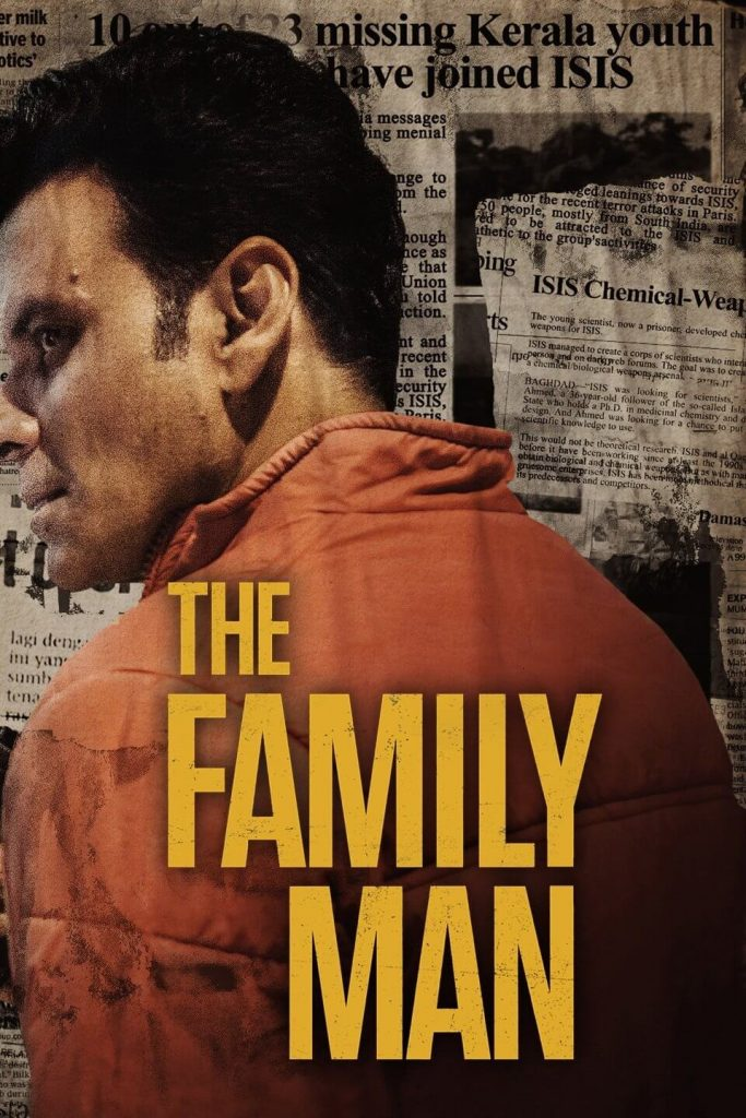 the familyman 2021-cinemabaaz.xyz