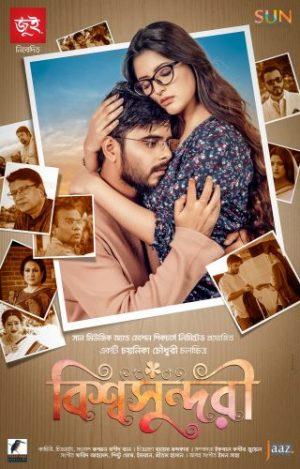 Bishwoshundori (2021)-cinemabaaz.xyz