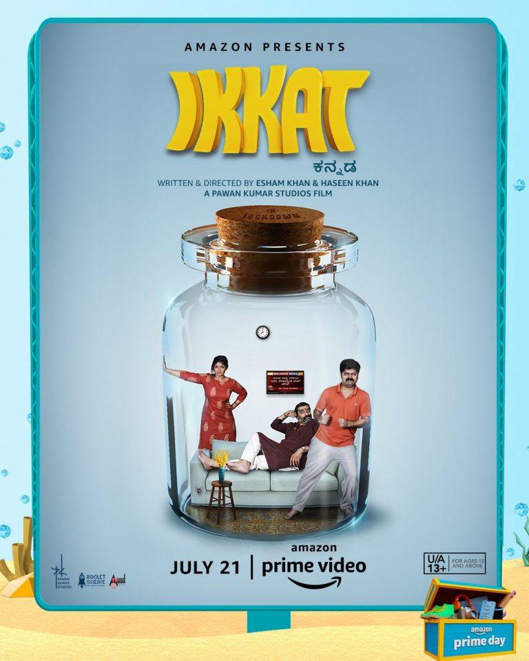 Ikkat (2021) cinemabaaz.xyz