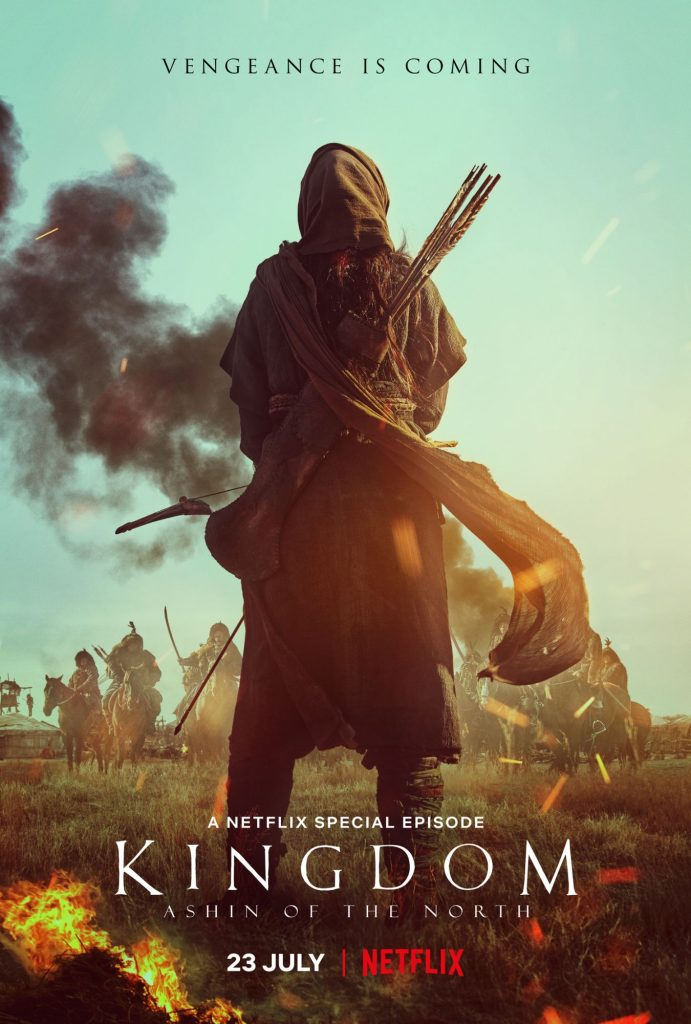 Kingdom: Ashin of the North (2021)-cinemabaaz.xyz
