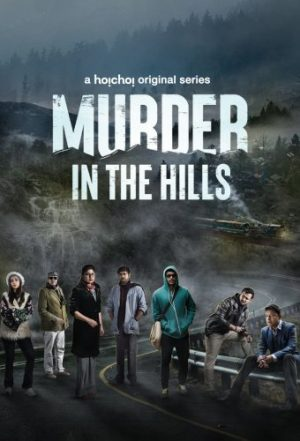 Murder In The Hills (2021)-cinemabaaz.xyz