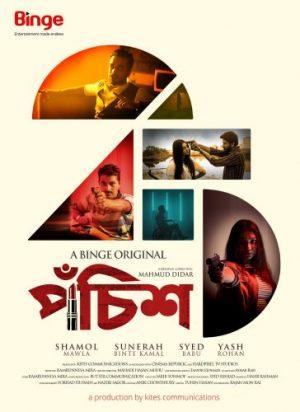 Pochish 25 (2021)-cinemabaaz.xyz