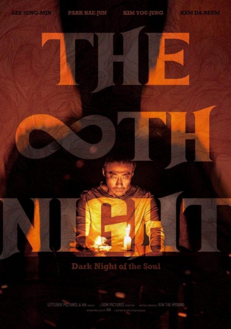 The 8th Night (2021) cinemabaaz.xyz