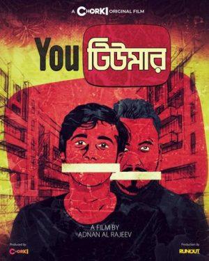 Youtumor (2021)-cinemabaaz.xyz