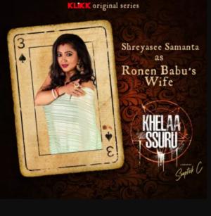 Khelaa Ssuru (2021) Bengali S01 cinemabaaz.xyz