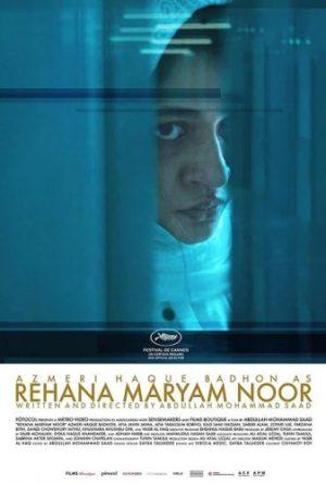 Rehana Maryam Noor (2021) cinemabaaz.xyz