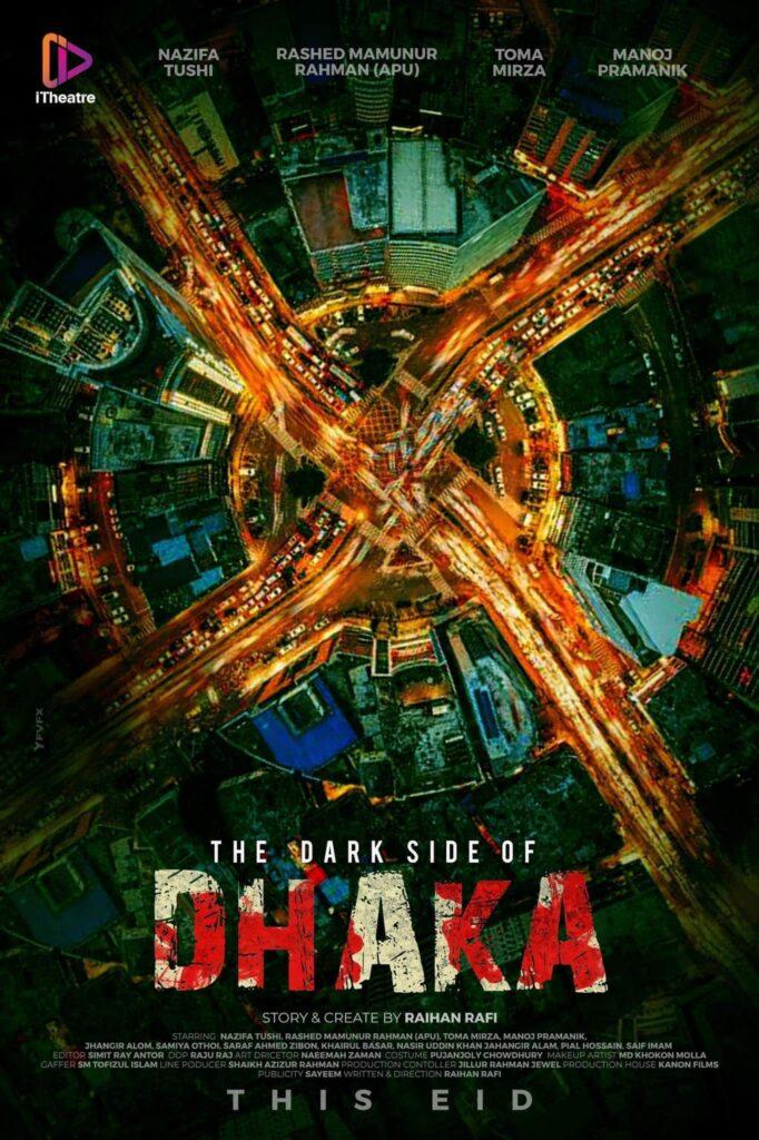 The Dark Side of Dhaka (2021) cinemabaaz.xyz