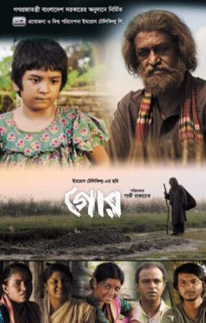The Grave (2020) cinemabaaz.xyz