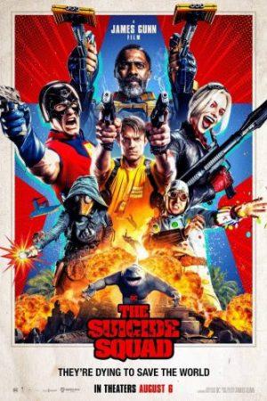 The Suicide Squad (2021) - cinemabaaz.xyz