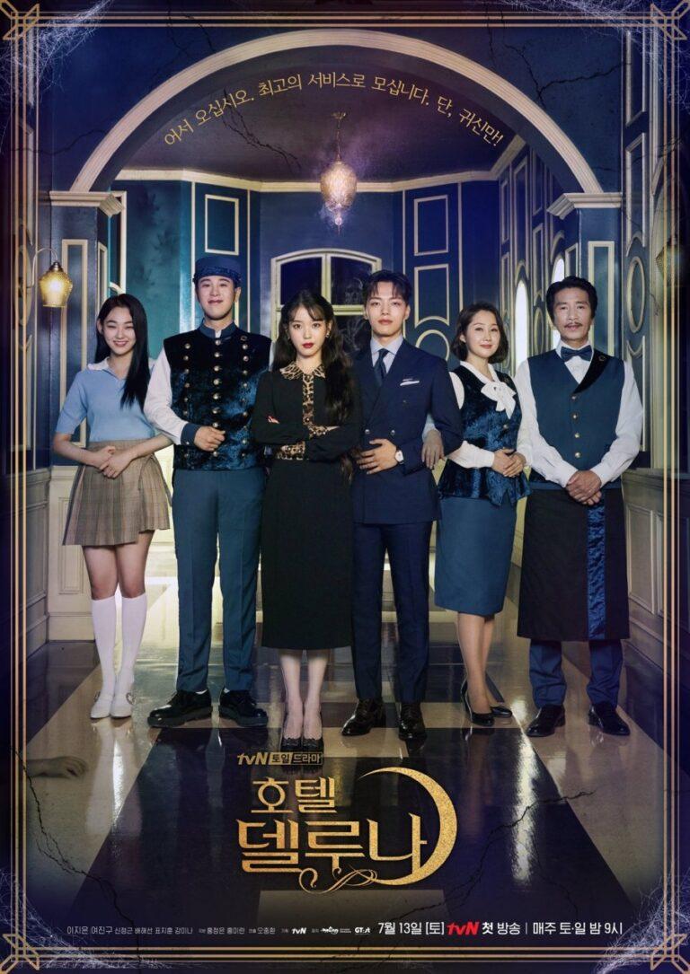 Hotel Del Luna (2019) cvinemabaaz.xyz
