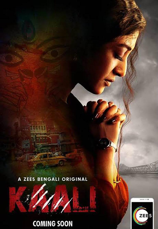 Kaali (2018-2020) cinemabaaz.xyz