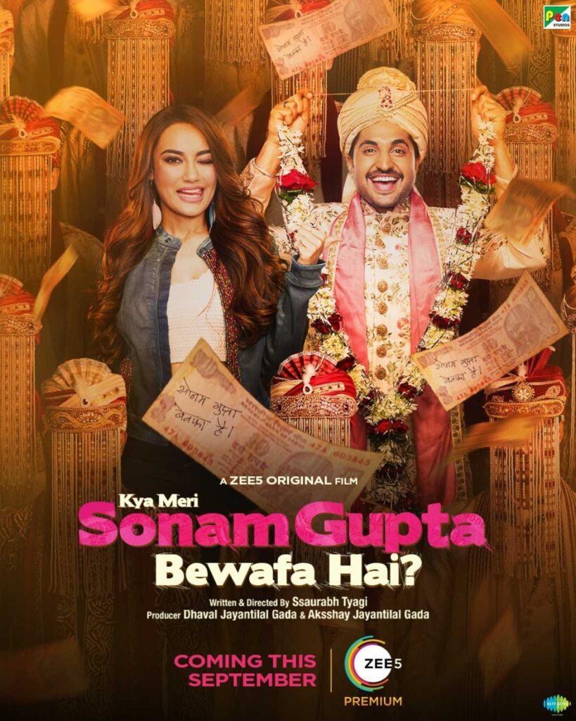 Kya Meri Sonam Gupta Bewafa Hai (2021) cinemabaaz.xyz