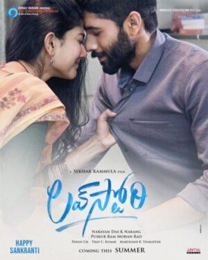Love Story (2021) cinemabaaz.xyz