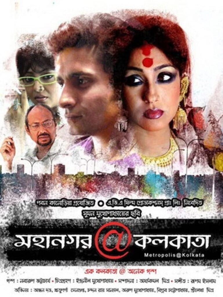 Mahanagar@Kolkata(2010) cinemabaaz.xyz