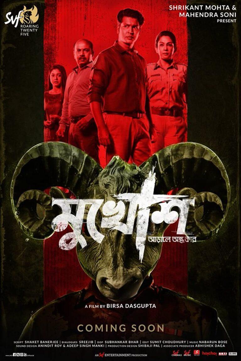 Mukhosh (2021)-cinemabaaz.xyz