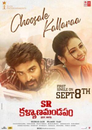SR Kalyanamandapam (2021) cinemabaaz.xyz