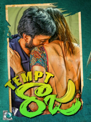 Tempt Raja (2021) cinemabaaz.xyz