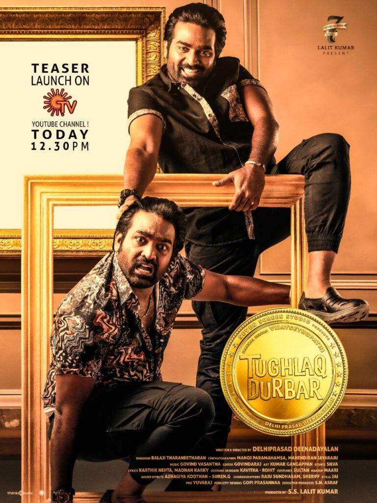 Tughlaq Durbar (2021) cinemabaaz.xyz