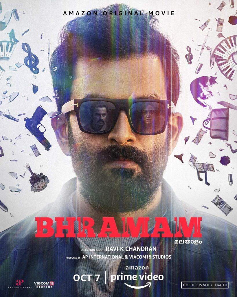 Bhramam (2021) cinemabaaz.xyz
