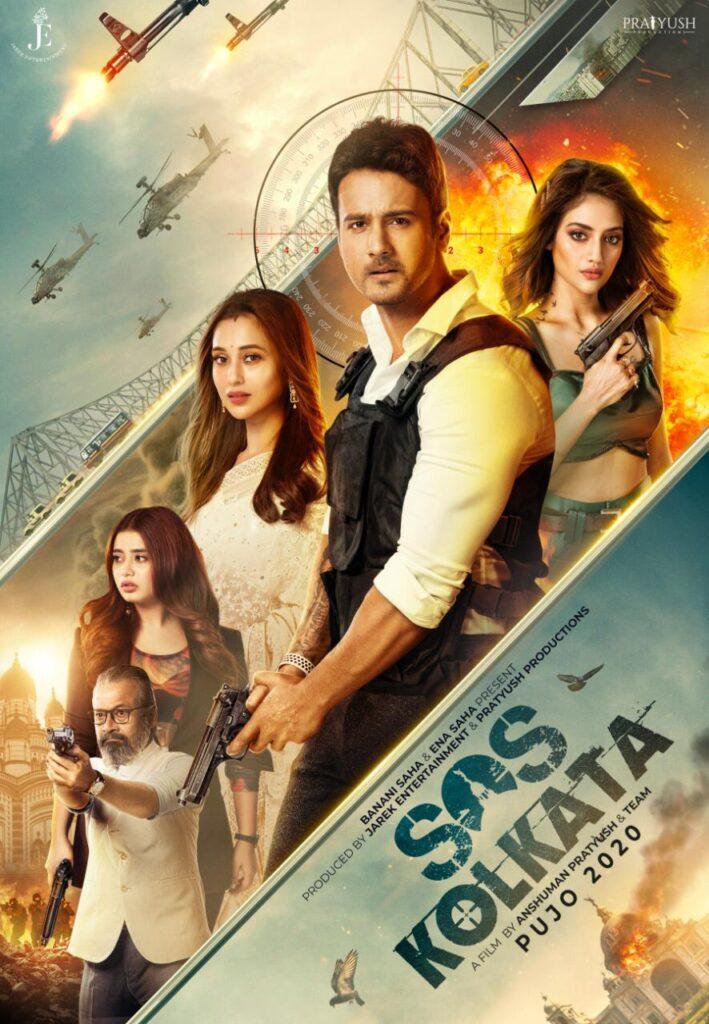 SOS Kolkata (2020) cinemabaaz.xyz